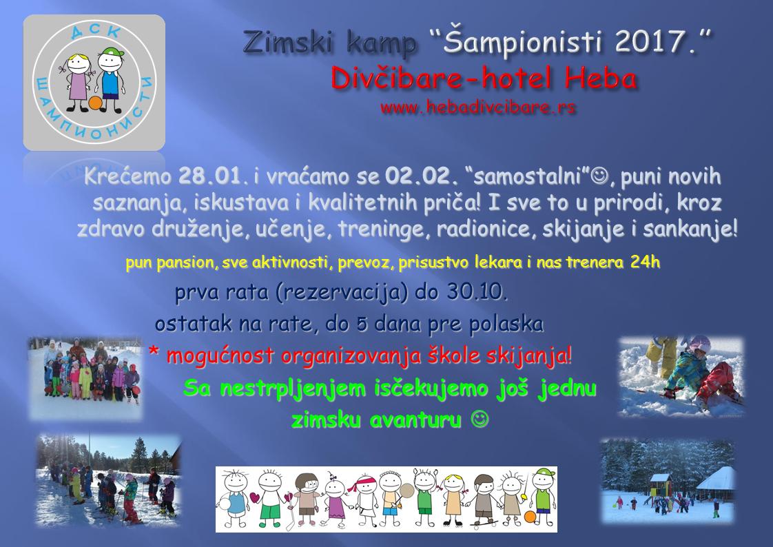 kamp-zima-2017